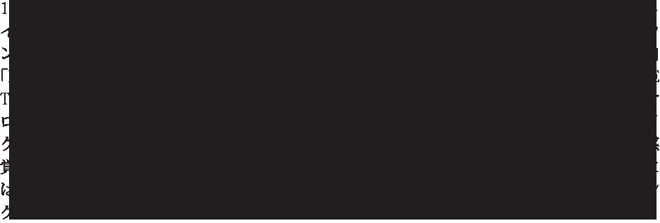 1973年東京都生まれ。藤原美智子のアシスタントを3年間務めた後、2001年よりヘア&メイクアップアーティストとして女性誌のファッションページ、広告、歌手、タレント、アナウンサーなどを中心にキャリアをスタートさせる。